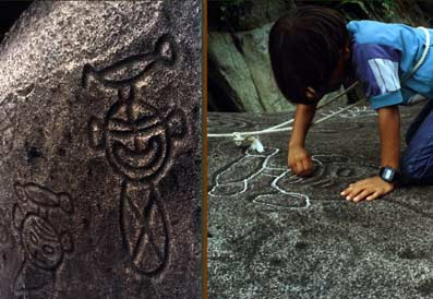 The Taino Indian Petroglyphs on the Rio Blanco near Naguabo in Puerto Rico